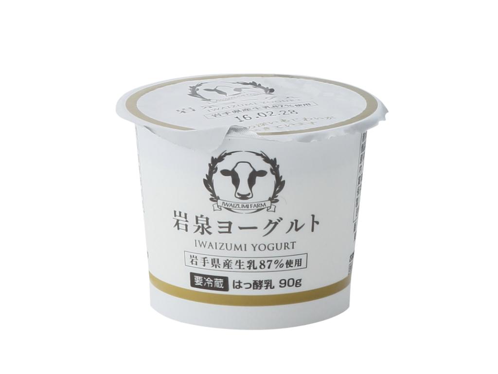 新発売 厳選した生乳使用 低温長時間発酵で今までにないコクとまろやかさをお楽しみいただけます 岩泉ファーム岩泉ヨーグルト90g 期間限定今なら送料無料 食べきりサイズのカップタイプです