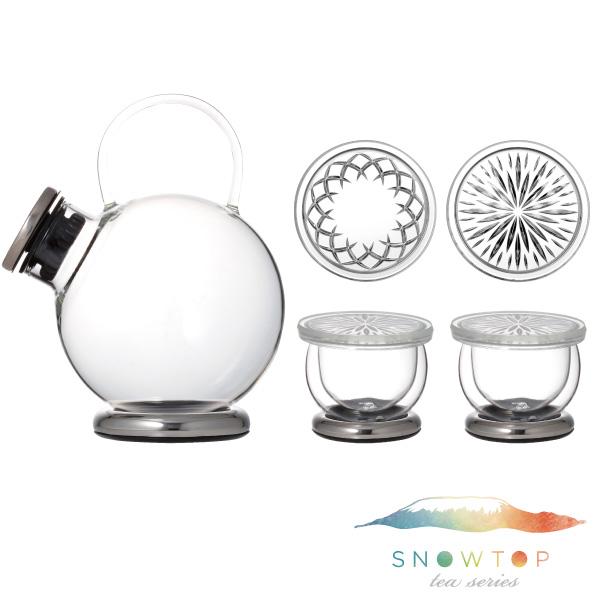 【メーカー公式】SNOWTOP(iwaki)ティーポット&ダブルウォールマグ2個セット<プラチナ>