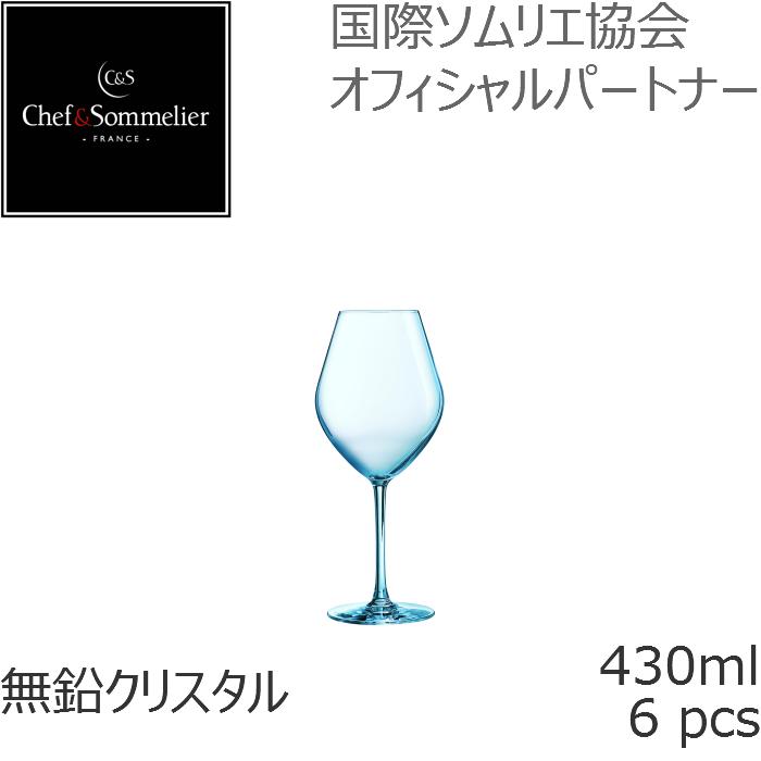 シェフ&ソムリエ アロマップ フルーティー ワイングラス 430ml 6個入 赤ワイン 白ワイン U1901