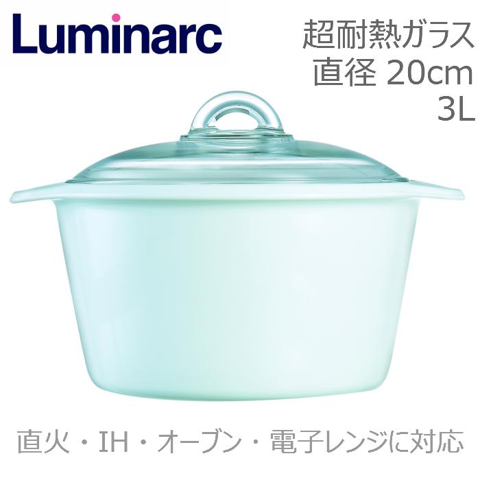【P20倍3/30~4/1】Luminarc リュミナルク ヴィトロ ブルーミング ホワイト 両手鍋 3L IH 20cm H6007IHB