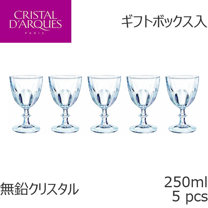 クリスタル・ダルク ランブイエ ワイングラス 250ml 5個セット ギフトボックス G5559B