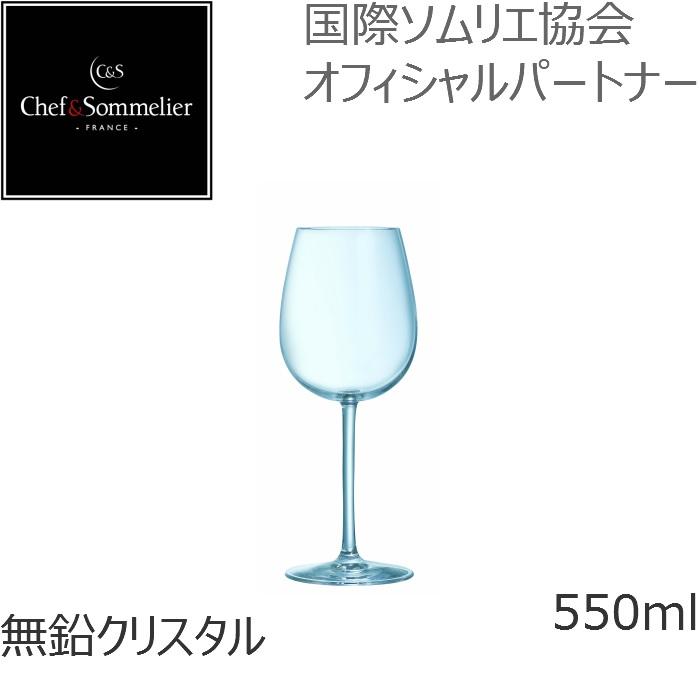 シェフ ソムリエは 国際ソムリエ協会オフィシャルパートナーです 期間限定30%OFF ソムリエ ウノローグ エキスパート ワイングラス 激安通販 550ml 1個入 レッド クリスタル U0912 新品 送料無料 赤ワイン 赤 ギフト グラス ワイン ガラス