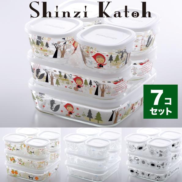 Shinzi katoh パック&レンジ7点セット 作り置きにぴったり シンジカトウ 耐熱ガラス ガラス 保存 つくおき