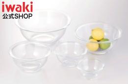 定番のボウルセットです 調理の下ごしらえから テーブルでも器として使えます iwaki 人気 イワキ 耐熱ガラスボウル5点セット 料理 パーティー フタとセットで保存容器に [ギフト/プレゼント/ご褒美] 皿 焼き レンジ 耐熱ガラス かわいい おしゃれ オーブン