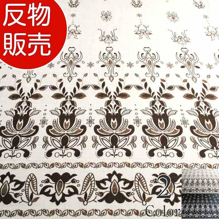 パナマ織り非対称プリントダマスク柄 反販売(45m巻)【あす楽対応・送料無料】