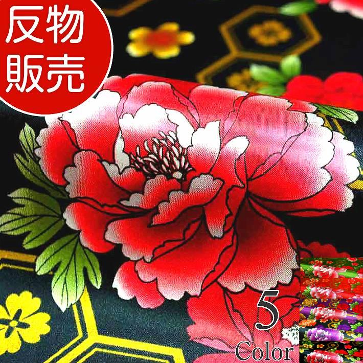 サテンプリント亀甲×牡丹柄 反販売(50m巻) 抹茶のみ【あす楽対応・送料無料】