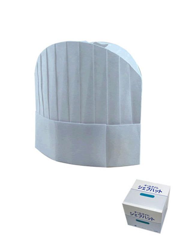 コック帽子 紙帽子 コックコート シェフハット丸型 高さ 20cm 不織布 男女兼用 飲食 キッチン 厨房 シェフ コック 衛生 CH2200