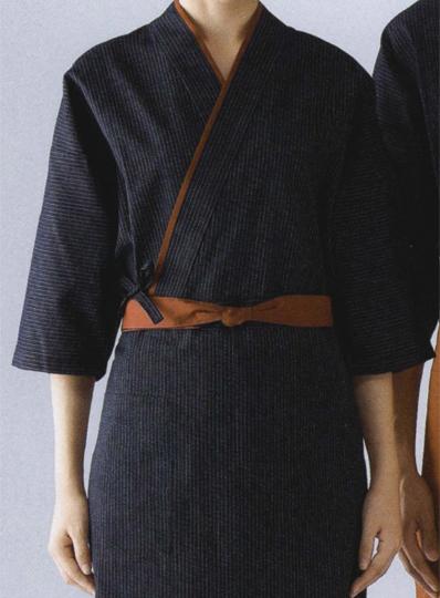 【10%OFFクーポン対象★9/10 20時~6h】【SALE】藍ストライプの作務衣