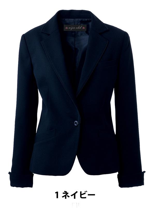 【送料無料】ジャケット ネイビー 紺 ブラック 黒 5-23号 制服 オフィス 事務 事務服 企業制服 レディース オフィスユニフォーム ビジネス 仕事用かわいい アンジョア enjoie ジョア 81410