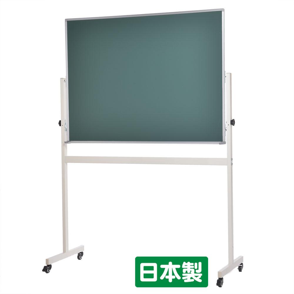 国産JFE黒板(グリーンボード)W1200×H900 移動式脚付(LS-34G)【送料無料】】個人宛は別途手数料、一部離島・沖縄は別途送料かかります