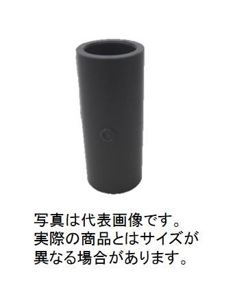 TS.ソケット    200MM ※お取り寄せ商品です※