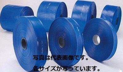 新品未使用 国内在庫 カクイチ 送水ホース 32mmX30m マックスフローSD
