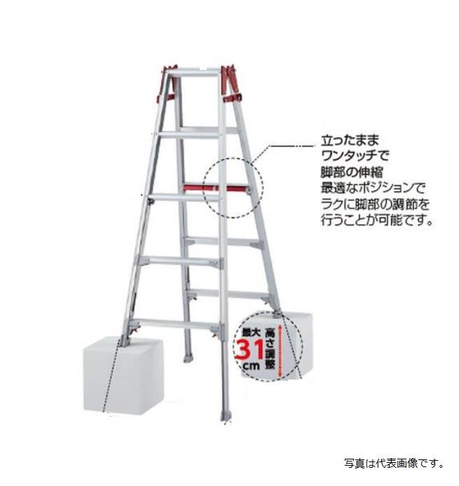 長谷川工業 脚部伸縮式兼用脚立    RYH-12A