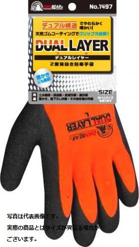 アトム デュアルレイヤー 最新号掲載アイテム 背抜き防寒手袋 #1497 LL 公式通販