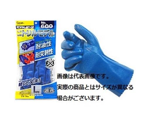 世界の人気ブランド エステー ニトリルモデル 限定品 Mサイズ N0.600 ブルー