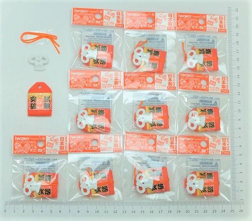 日本製 消しゴムです 魅力ある日本のおみやげコンテスト受賞 お守り オレンジ消しゴム 10個入 まとめ買い 消しゴム おもちゃ プレゼント 景品 こども 文具 ばらまき 送料無料 激安 お買い得 セール特別価格 キ゛フト おまけ ご褒美