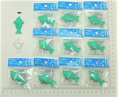 日本製 倉庫 AL完売しました。 消しゴムです 魅力ある日本のおみやげコンテスト受賞 イルカ グリーン消しゴム 10個入 まとめ買い 消しゴム 文具 おもちゃ ご褒美 ばらまき 景品 こども おまけ プレゼント