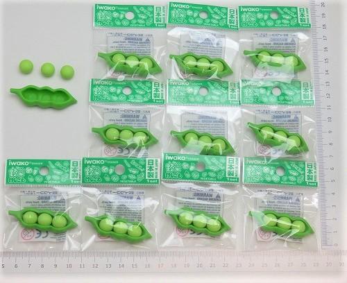 記念日 日本製 消しゴムです 魅力ある日本のおみやげコンテスト受賞 グリンピース消しゴム 無料 10個入 まとめ買い 消しゴム プレゼント 文具 こども ばらまき おもちゃ おまけ ご褒美 景品