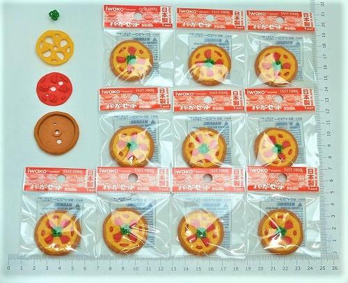 日本製 消しゴムです 魅力ある日本のおみやげコンテスト受賞 ピザ消しゴム 10個入 まとめ買い 消しゴム プレゼント ばらまき 景品 おまけ 本日限定 ご褒美 限定品 文具 こども おもちゃ