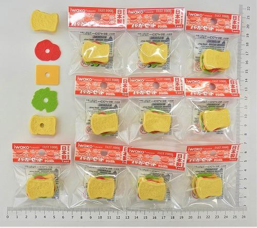 日本製 消しゴムです 魅力ある日本のおみやげコンテスト受賞 サンドウィッチ消しゴム 10個入 まとめ買い 定価 消しゴム プレゼント おまけ 文具 ご褒美 ばらまき こども おもちゃ 直輸入品激安 景品