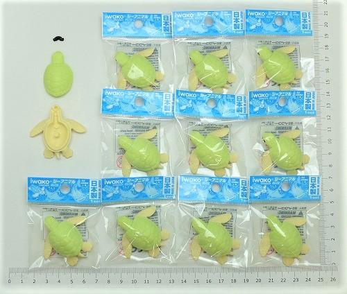 日本製 消しゴムです 魅力ある日本のおみやげコンテスト受賞 ウミガメ グリーン消しゴム 流行 10個入 まとめ買い セール価格 消しゴム 文具 ご褒美 おもちゃ おまけ 景品 こども ばらまき プレゼント