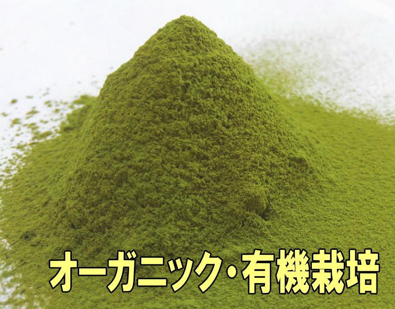 食べるお茶 でまるごと緑茶を取り入れよう オーガニック 有機栽培だから安心 チープ 安全 JAS認定 有機栽培茶 微粉末緑茶 レターパック可 ミルグリーン メール便可 パウダーティー 新作 30g お茶