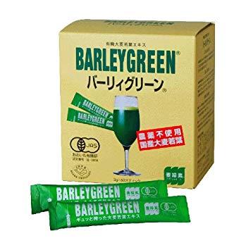 非加熱でSOD酵素が生きている!!!無添加・有機栽培の大麦若葉のみ使用の高品質グリーンスムージー[日本薬品開発]バーリーグリーン(60包)×2箱