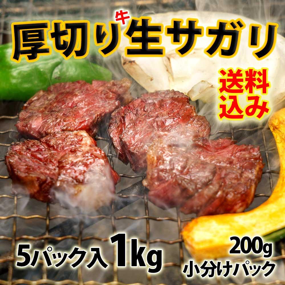 牛バラスライス500g冷凍すき焼き焼肉しゃぶしゃぶ業務用
