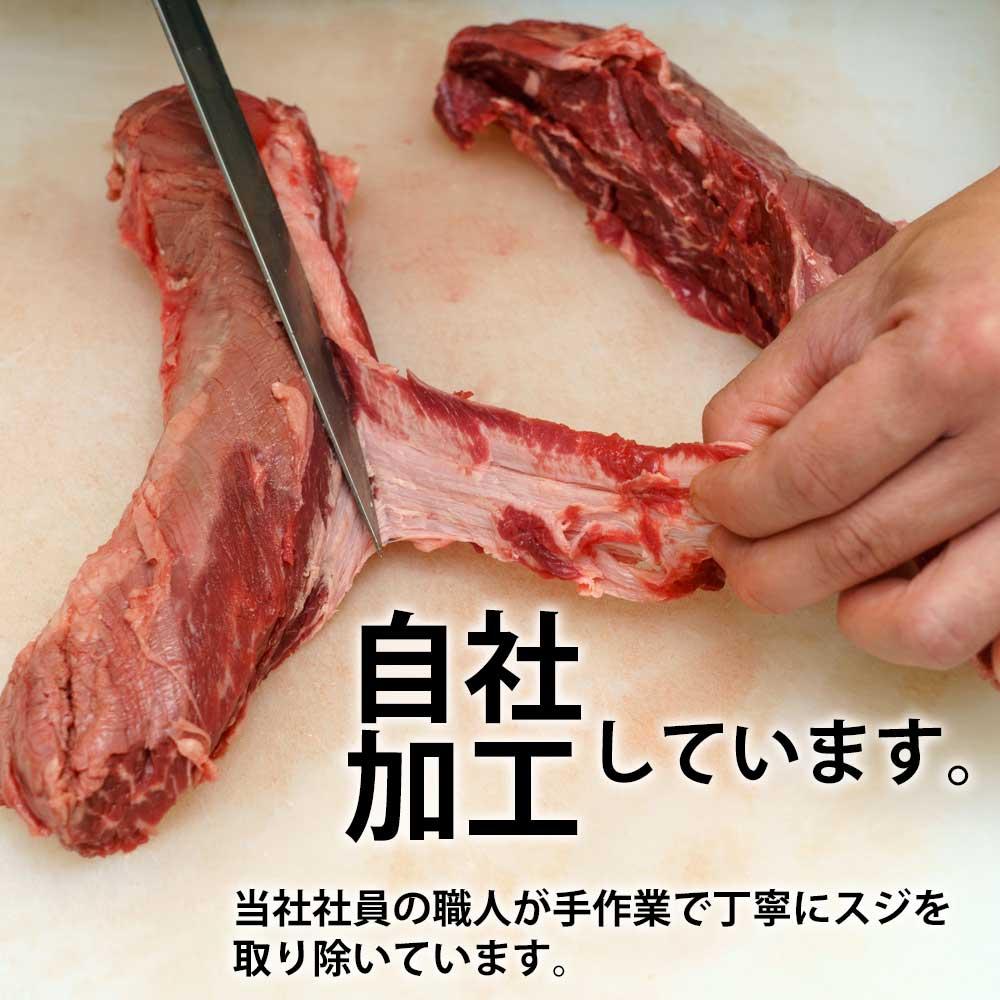 (BBQバーべキュー)焼き肉厚切り牛生サガリ600g(200g×3)冷蔵焼肉