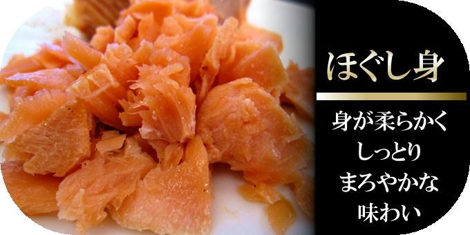 北海道産 新巻鮭(秋鮭)一本物【約3キロ】 ・化粧箱入