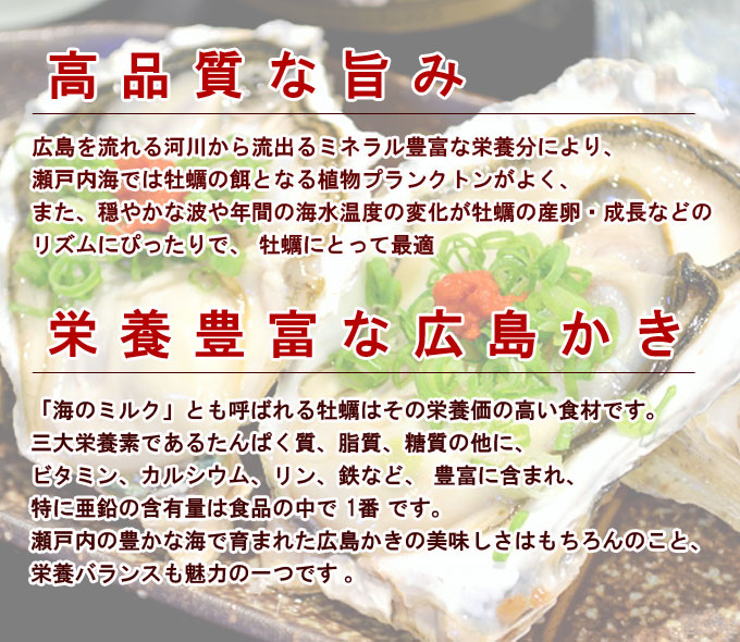 広島産カキ Lサイズ1キロ【35~40粒】