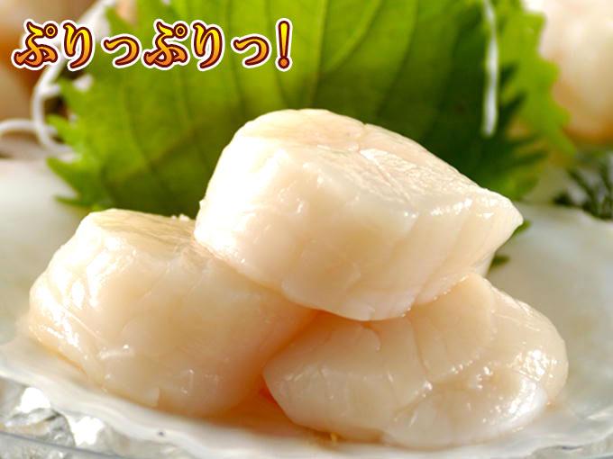 北海道産刺身用ホタテ【1キロ】