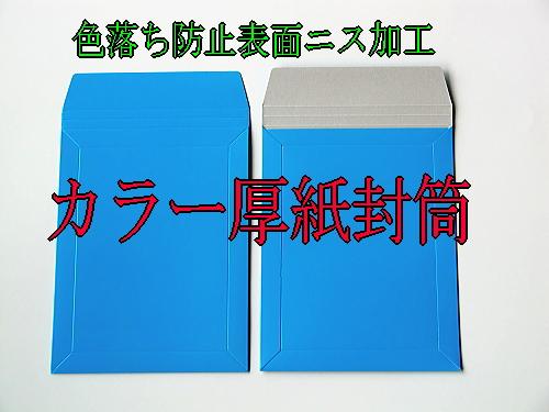 書籍DVD書類を送るのに最適 カラーA5厚紙封筒 蔵 200枚 定番から日本未入荷