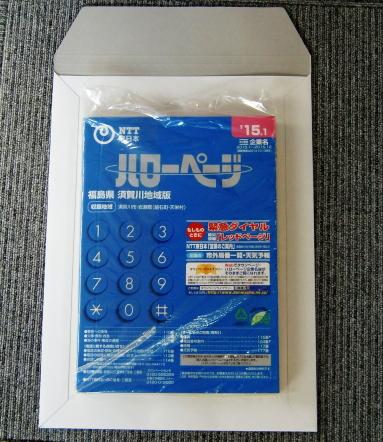 A3サイズの厚紙封筒書籍DVD書類を送るのに最適 ●日本正規品● 厚紙封筒A3 アイテム勢ぞろい 100枚