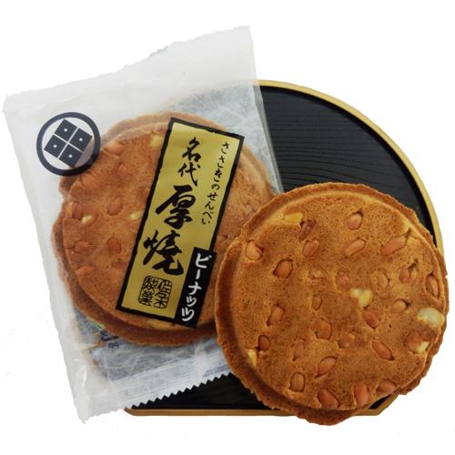 岩手銘菓 特別セール品 南部せんべいがクッキーのような厚焼の煎餅に 厚焼せんべいピーナッツ 1枚袋入 佐々木製菓 待望