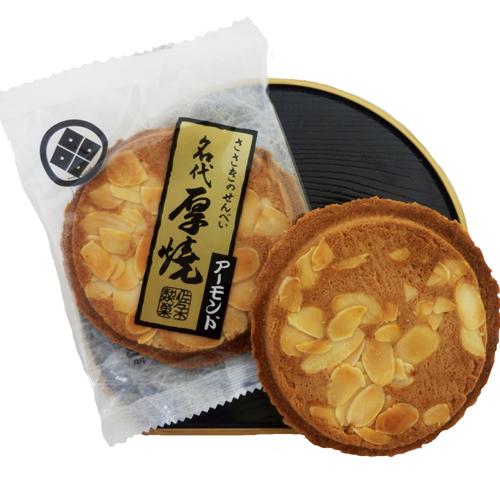 クッキーみたいな南部せんべい 厚焼せんべいアーモンド 【1枚袋入】佐々木製菓
