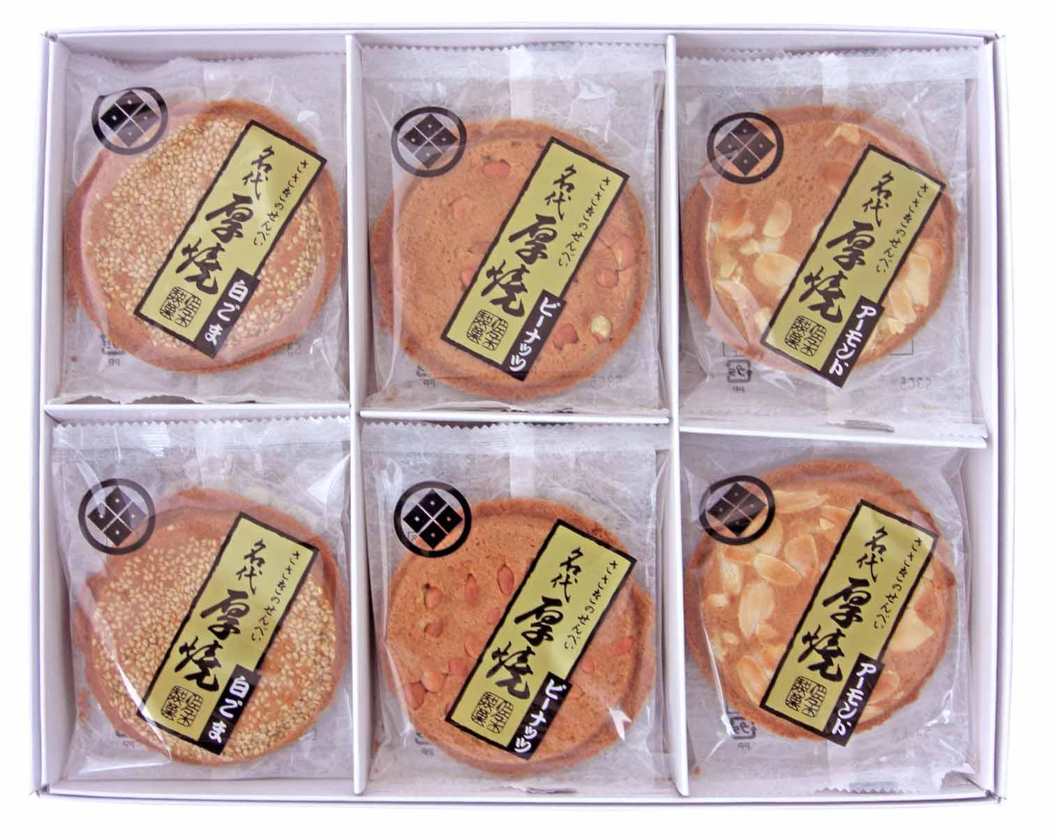 三色せんべい 【30枚箱入】【ネット限定】(ピーナッツ・アーモンド・白ゴマ)佐々木製菓