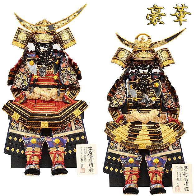 五月人形 鎧飾り 豪華サイズ 上杉 伊達 端午 初節句 鎧 甲冑