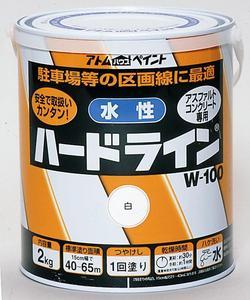 【 送料無料 】 アトムハウスペイント 水性 ハードライン W-100 黄 2kg 【 6缶 】 [ ライン ライン引き 業務用 塗料 路面 掲示 駐車場 道路 区分線 ]