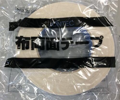 【 送料無料 】【 72巻 】 スリオンテック 布両面テープ #5320 0.5mm x 20mm x 15m [ テープ シール 強力 スリオン 布 マスキング 養生 ]