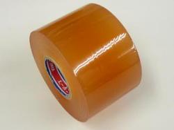 ビニテープ 絶縁テープ 高価値 電気配線 粘着 デンカ 電気化学工業 50mm×20m 電化 透明 ビニールテープ メーカー直売