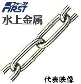 【 送料無料 】 ファースト ステンレスチェーン 5mm×30m ST-530