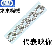 MM 水本機械 ステンレス マンテルチェーン 2mm×15m 2-M