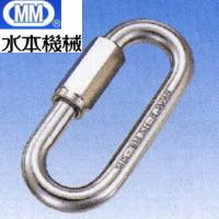【 送料無料 】 MM 水本機械 ステンレス リングキャッチ (レギュラータイプ) 19mm SH-19 【5個】