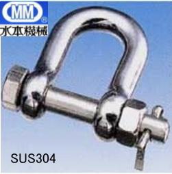 【 送料無料 】 MM 水本機械 ステンレス SBMシャックル 32mm SBM-32(SUS304) 【5個】