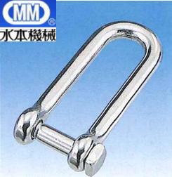 【 送料無料 】 MM 水本機械 ステンレス ロング 角頭シャックル 12mm QSL-12 【10個】