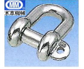 【 送料無料 】 MM 水本機械 ステンレス JIS型 シャックル (SC型) 30mm SC-24 【1個】
