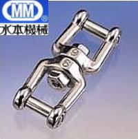 【 送料無料 】 MM 水本機械 ステンレス 沈み ダブルシャックル 12mm WSC-13 【5個】