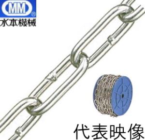 【 送料無料 】 アルミ鎖/MM水本機械 強力アルミチェーン(生地・アルマイト加工なし)リール巻 4mm×30m AL-4
