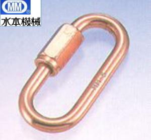【 送料無料 】 MM 水本機械 銅 リングキャッチ CUH-4 【20個】